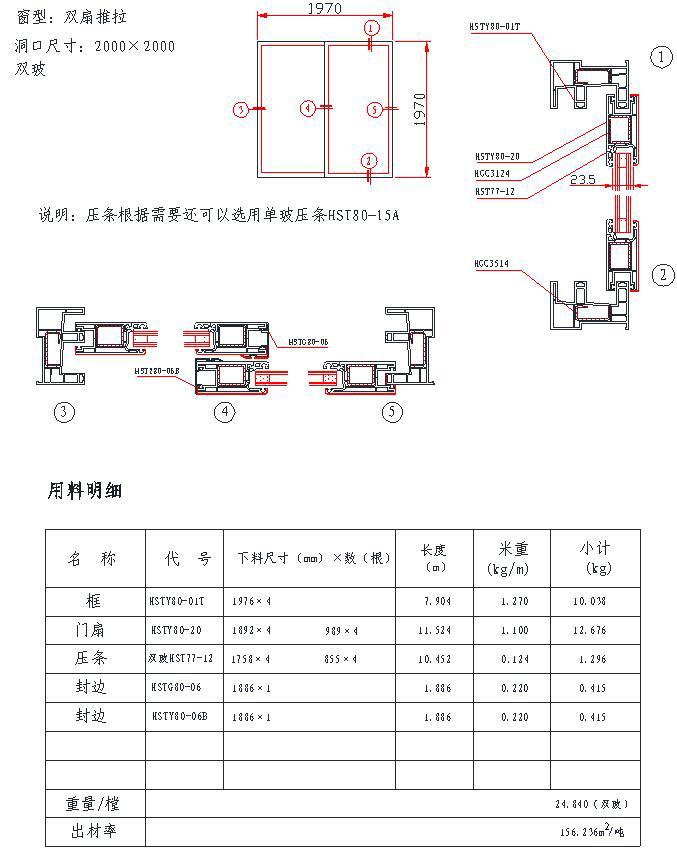 电路 电路图 电子 原理图 677_861 竖版 竖屏